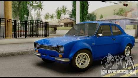 Ford Escort Mark 1 1970 для GTA San Andreas