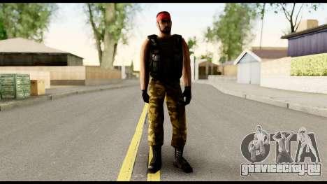 Counter Strike Skin 1 для GTA San Andreas