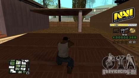 C-HUD NAVI для GTA San Andreas третий скриншот