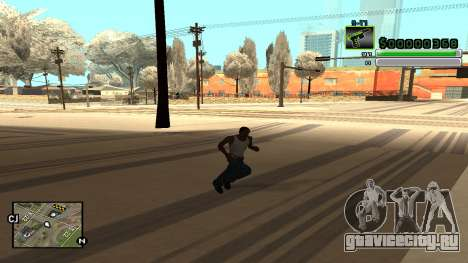 C-HUD v5.0 для GTA San Andreas пятый скриншот