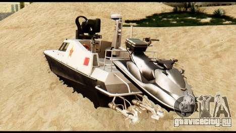 DV-15 Interceptor BF4 для GTA San Andreas вид слева