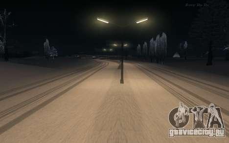 Snow Mod для GTA San Andreas