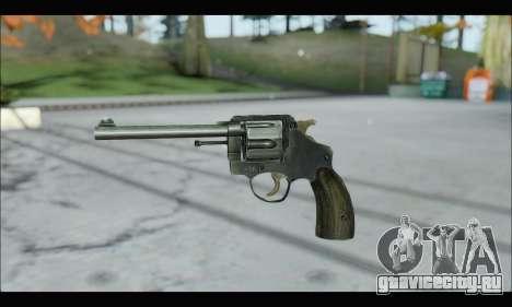 Colt Offical Police для GTA San Andreas