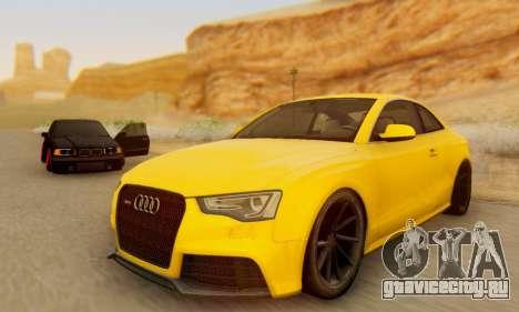 Audi RS5 (RC) для GTA San Andreas вид сзади слева