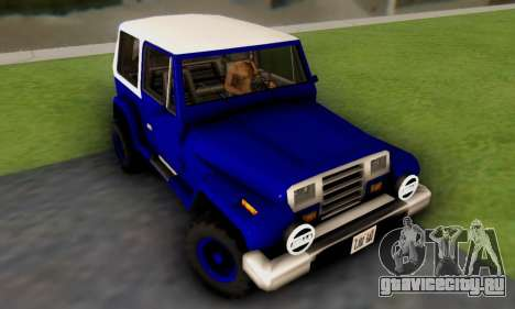 Messa Off-Road Styling pack v1 для GTA San Andreas вид слева