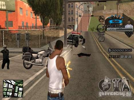 C-HUD Old Legend для GTA San Andreas