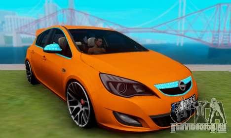 Opel Astra J Team для GTA San Andreas вид сзади слева