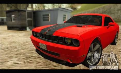 Dodge Challenger SRT-8 2010 v2.0 для GTA San Andreas