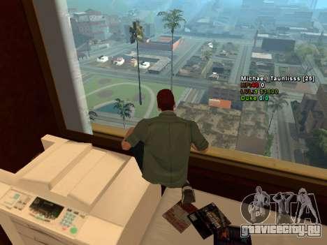 3D HUD CLEO для GTA San Andreas третий скриншот