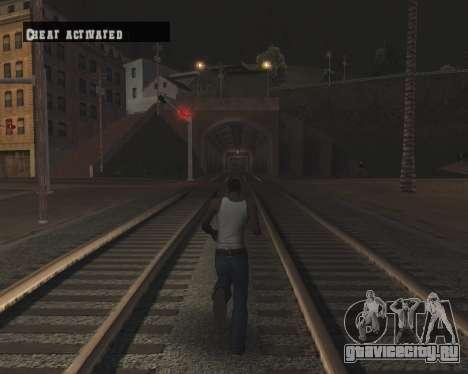 Colormod High Color для GTA San Andreas восьмой скриншот