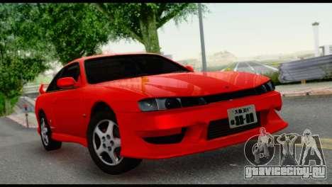 Nissan Silvia S14 Ks для GTA San Andreas