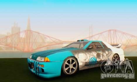 Elegy Skin Paintjob Skull для GTA San Andreas вид слева
