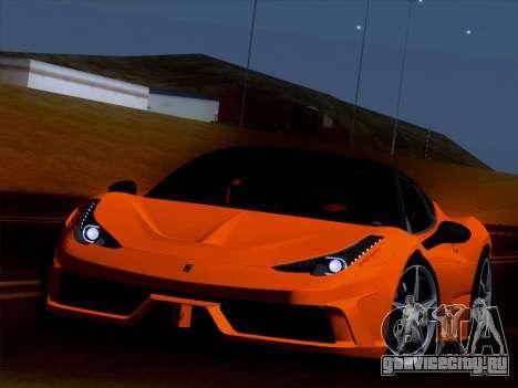 Ferrari 458 Special для GTA San Andreas