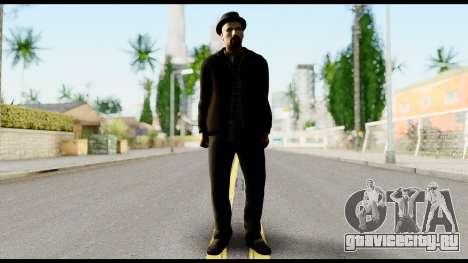 Heisenberg from Breaking Bad v2 для GTA San Andreas