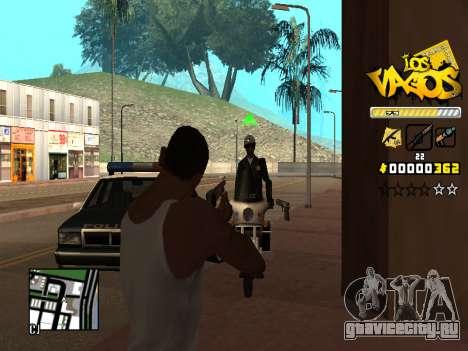 C-HUD Los Santos Vagos Gang для GTA San Andreas пятый скриншот