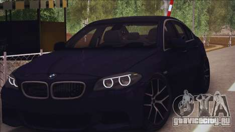 BMW M550d 2014 для GTA San Andreas