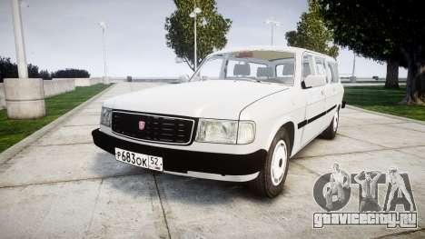 ГАЗ 31022 rims1 для GTA 4