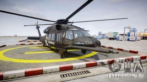 Sikorsky MH-X Silent Hawk [EPM] Printemps для GTA 4