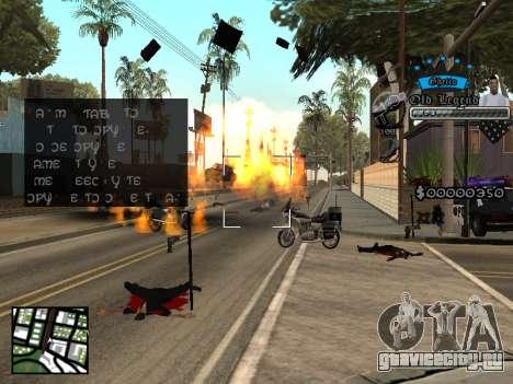 C-HUD Old Legend для GTA San Andreas третий скриншот