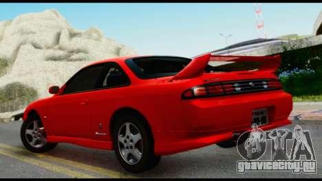 Nissan Silvia S14 Ks для GTA San Andreas вид слева
