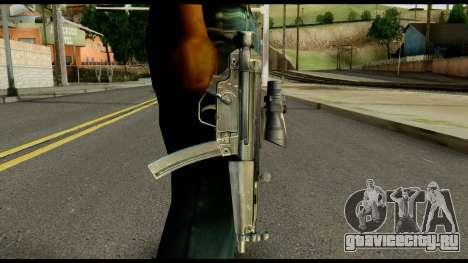 MP5 from Max Payne для GTA San Andreas третий скриншот