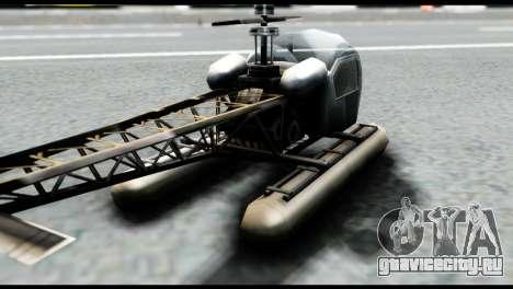 Beta Seasparrow для GTA San Andreas вид сзади слева