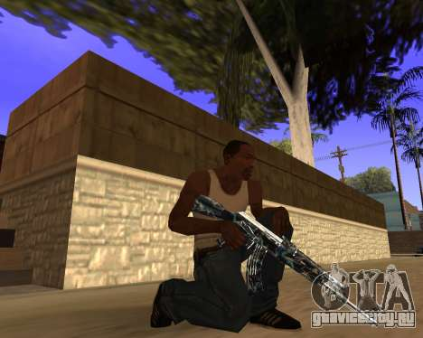 Blue Chrome Weapon Pack для GTA San Andreas шестой скриншот