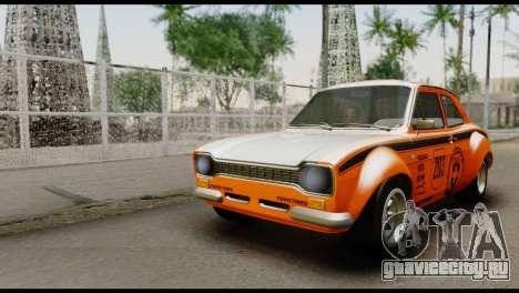 Ford Escort Mark 1 1970 для GTA San Andreas вид снизу