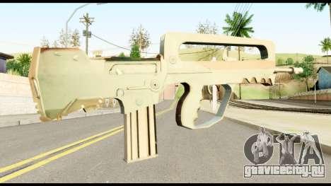 Famas from Metal Gear Solid для GTA San Andreas второй скриншот