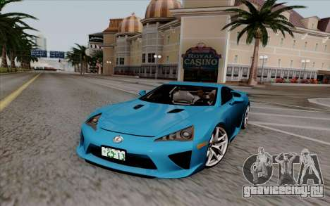 Lexus LF-A 2010 для GTA San Andreas