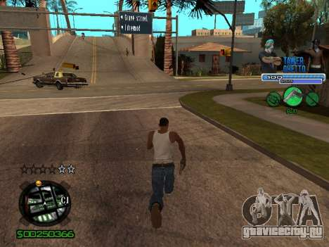 С-Hud Tawer-Ghetto v1.6 Classic для GTA San Andreas шестой скриншот