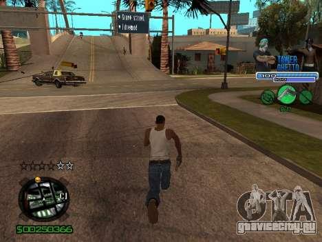 С-Hud Tawer-Ghetto v1.6 Classic для GTA San Andreas шестой скриншот