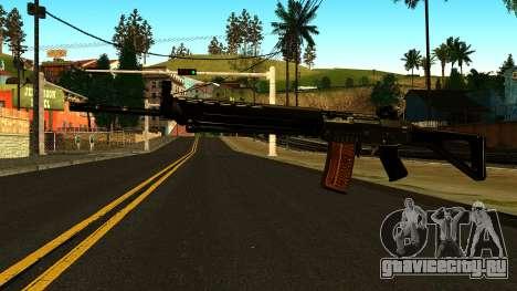 SIG-550 from S.T.A.L.K.E.R. для GTA San Andreas