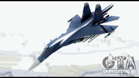 SU-34 Fullback PJ для GTA San Andreas