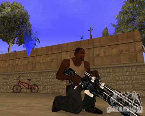 Blue Chrome Weapon Pack для GTA San Andreas