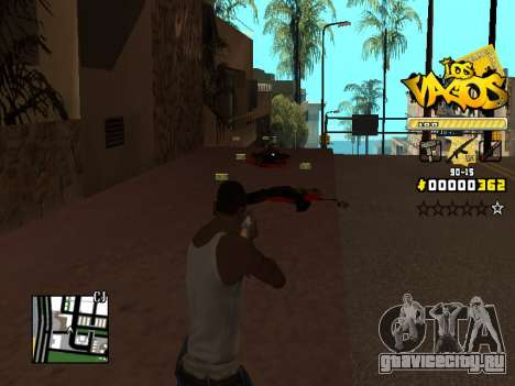 C-HUD Los Santos Vagos Gang для GTA San Andreas четвёртый скриншот