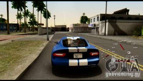 Car Speed Constant 2 v1 для GTA San Andreas третий скриншот