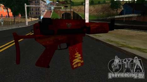 Новогодняя Штурмовая Винтовка 2 для GTA San Andreas второй скриншот