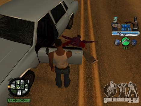 С-Hud Tawer-Ghetto v1.6 Classic для GTA San Andreas седьмой скриншот