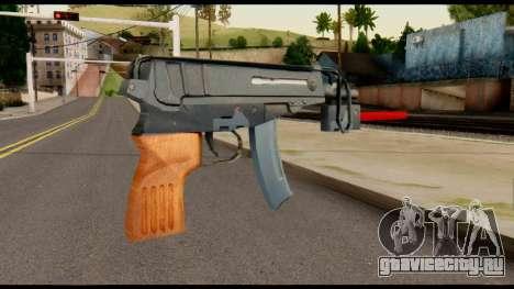 Scorpion from Metal Gear Solid для GTA San Andreas второй скриншот