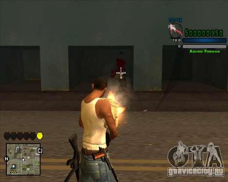 C-HUD Excellent для GTA San Andreas второй скриншот