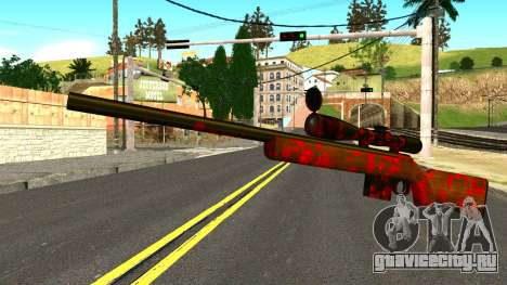 Rifle with Blood для GTA San Andreas