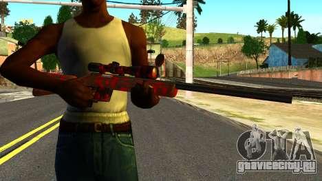 Rifle with Blood для GTA San Andreas третий скриншот