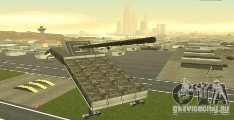 Landkreuzer P. 1500 Monster for GTA San Andreas для GTA San Andreas второй скриншот