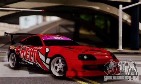 Toyota Supra HELL DT для GTA San Andreas