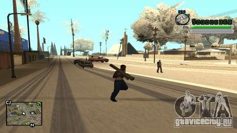 C-HUD v5.0 для GTA San Andreas четвёртый скриншот
