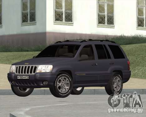 Jeep Grand Cherokee WJ для GTA San Andreas