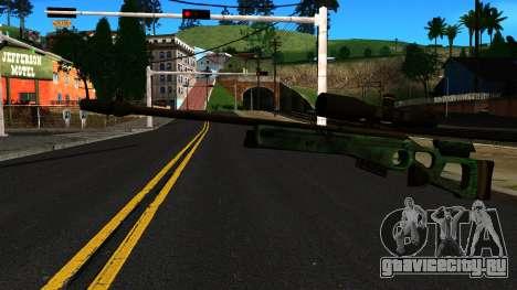 СВ-98 без Сошек и с Прицела для GTA San Andreas