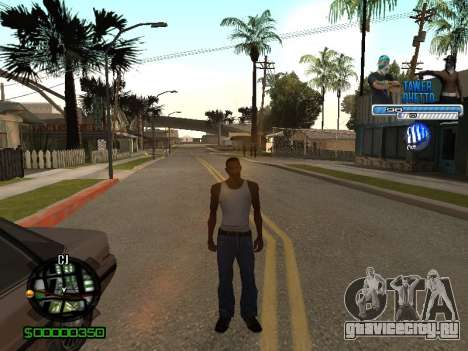 С-Hud Tawer-Ghetto v1.6 Classic для GTA San Andreas пятый скриншот