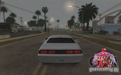 Новогодний спидометр 2015 для GTA San Andreas пятый скриншот